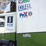 Fabricat in Romania sustinut de Pro-X la Raliul Deltei